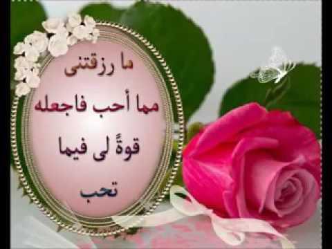 صورة ادعية دينية جميلة , احلي ادعية اسلامية 2597 1