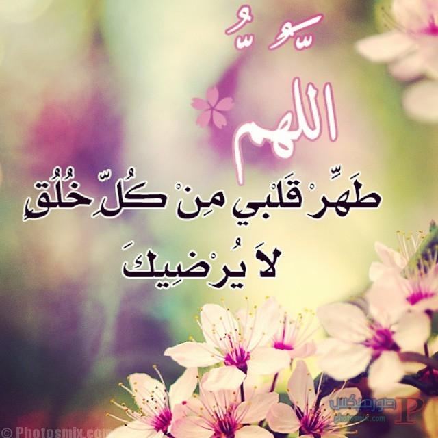 صورة ادعية دينية جميلة , احلي ادعية اسلامية 2597 4