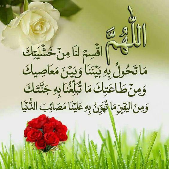 صورة ادعية دينية جميلة , احلي ادعية اسلامية 2597 6