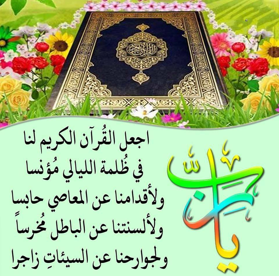 صورة ادعية دينية جميلة , احلي ادعية اسلامية