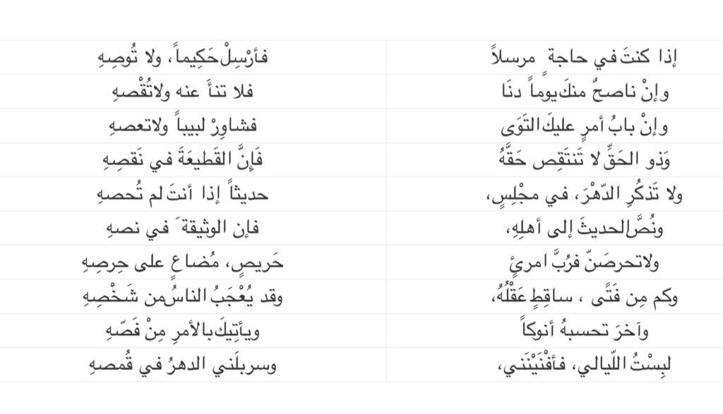 صورة اشعار في غزل الحبيبة , شعر غزل فاحش
