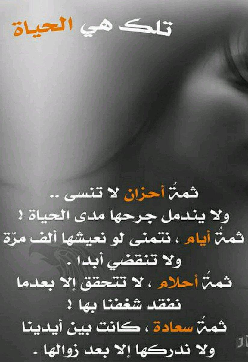 صورة ابيات شعر حزينه , كلام للوجع يؤثر فى القلب 4647 5