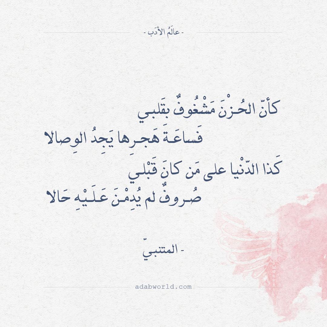 صورة ابيات شعر حزينه , كلام للوجع يؤثر فى القلب 4647 6