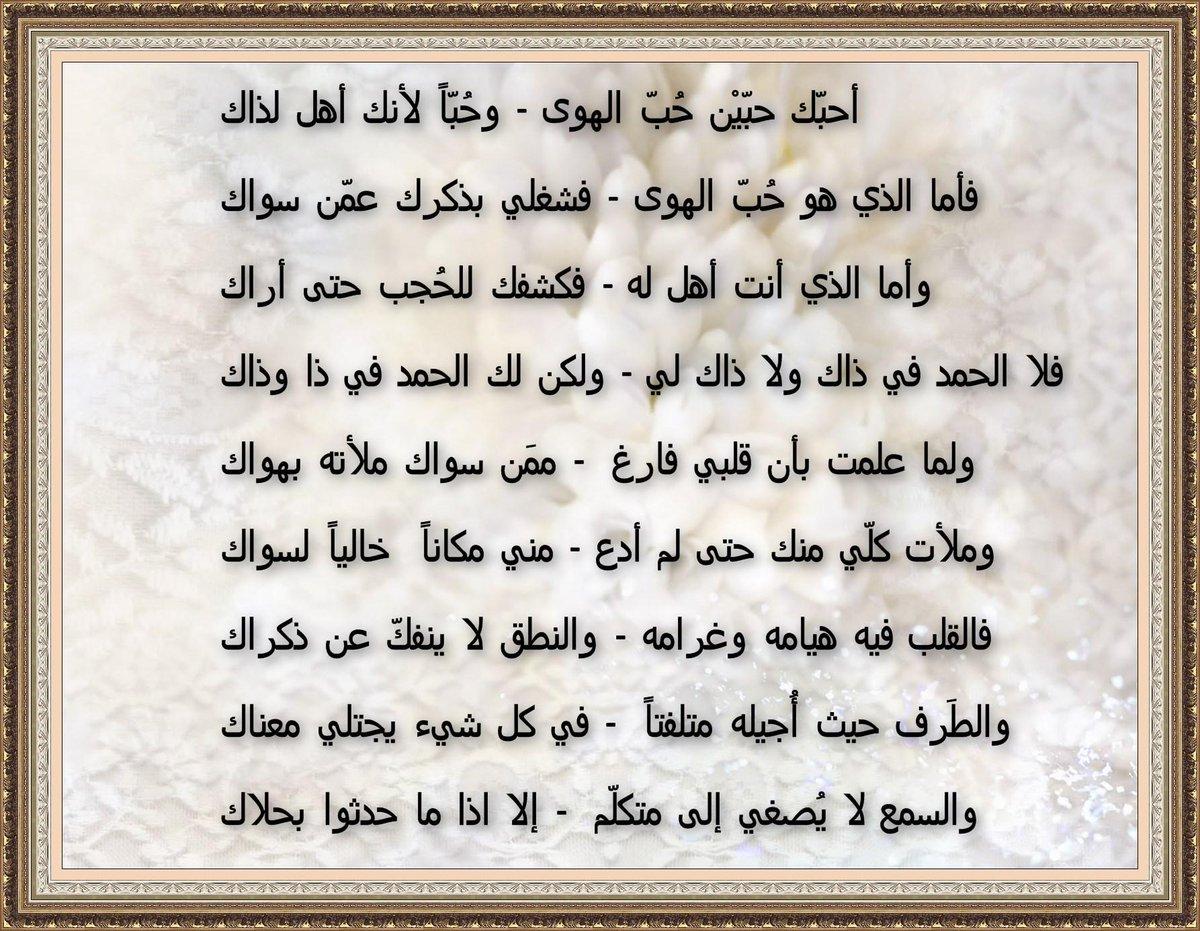 صورة ابيات شعر حزينه , كلام للوجع يؤثر فى القلب 4647 7