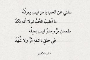 صورة شعر عن الحبيب , لو لفيت الدنيا مش هلاقى زيك يا حبيبى