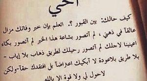 صورة صور حزينة جدا عن فراق وموت الاخ , كلمات رثاء للاخ