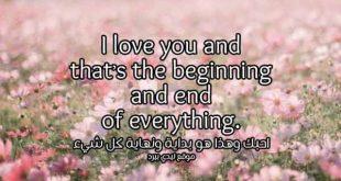 صورة شعر انجليزي عن الحب , رومانسية بالانجليزي