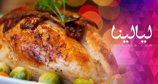 صورة الى كل عشاق الدجاج اتفضلو هنا , وصفات دجاج سهلة