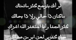 هتعيش و تحب و تدوق عذابه الاليم , اشعار حزينة عن الحب