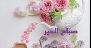 صورة احلى صباح لعيونكم الحلوين , ورود مكتوب عليها صباح الخير