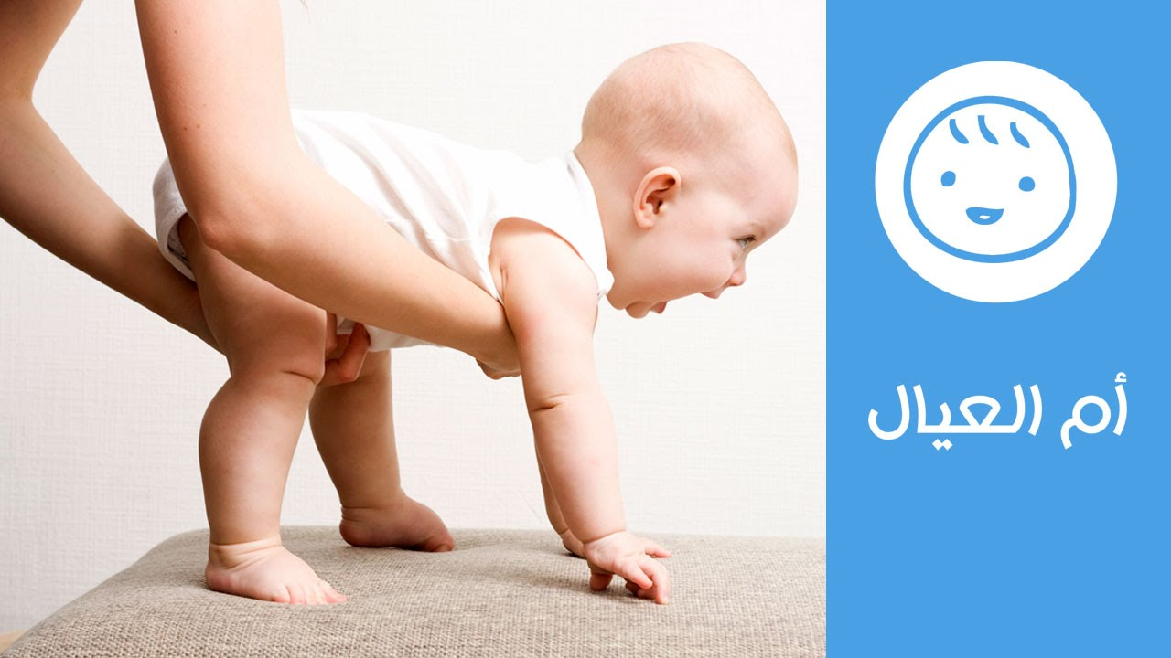صورة لو طفلك تم سته شهور ادخلى هنا , حركات طفل 6 شهور 7141 2