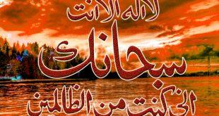 صورة خلفيه حلوة عليها كلام الله , احدث صور اسلامية